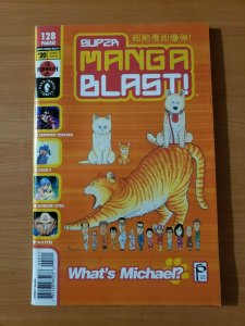 Super Manga Blast! #20 ~ NEAR MINT NM ~ (2002, Dark Horse Comics)