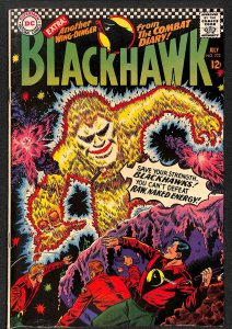 Blackhawk #222 (1966)