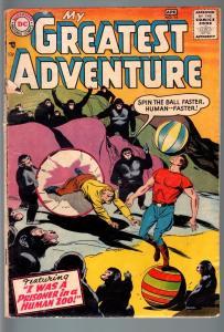 My Greatest Adventure #14-1957-DC SCI-FI MYSTERY-Ape Planet-Good+