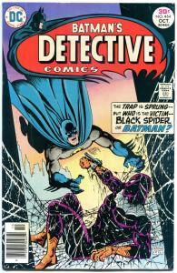 DETECTIVE COMICS #464, VG+, Batman, Caped Crusader, 1937 1976, more in store