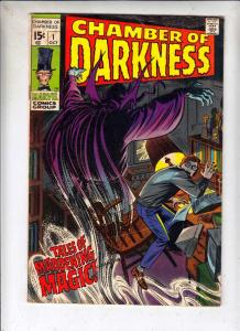 Chamber of Darkness #1 (Oct-69) FN+ Mid-High-Grade