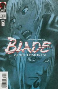 Blade of the Immortal #81 VF/NM; Dark Horse | save on shipping - details inside