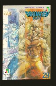 Jademan Comics Drunken Fist #29 December 1990