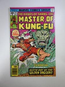 Master of Kung Fu #44 (1976)