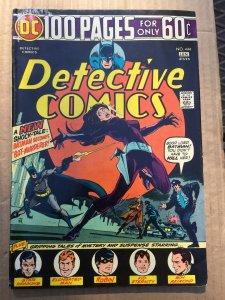 Detective Comics #444 (1975)