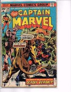 Marvel Comics (1968) Captain Marvel #39 (G) (spine wear, coupon missing)
