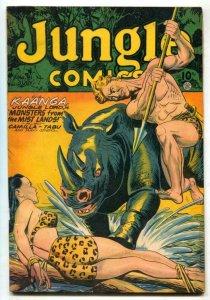 Jungle Comics #91 1947- Good Girl Art- Kaanga- Wambi FN+