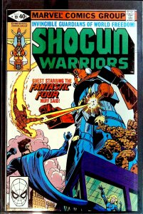 Shogun Warriors #19 (1980)