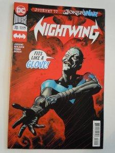 Nightwing #70 (2020) 2nd Printing