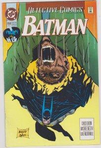 Detective Comics #658 (1993)