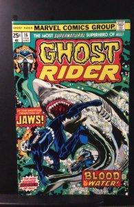 Ghost Rider #16 (1976)