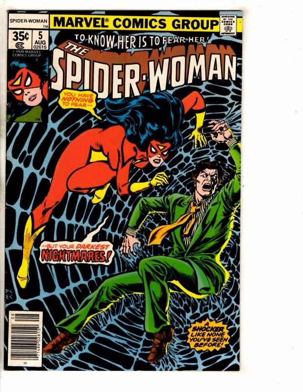 2014 #8 VF//NM SPIDER-WOMAN