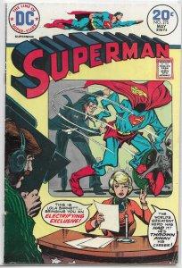 Superman   vol. 1   #275 GD