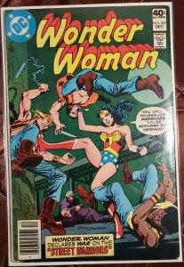 Wonder Woman #262 (1979)