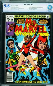 MS. MARVEL #17-cbcs 9.6  wp-First MYSTIQUE-Marvel-1978