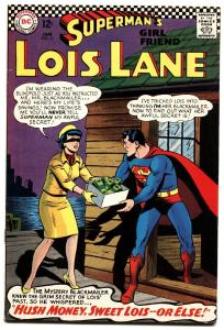 SUPERMAN'S GIRLFRIEND LOIS LANE #71-Second Silver-Age Catwoman. Comic book