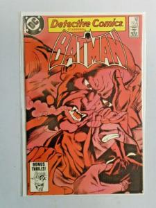 Detective Comics #539 1st Series 6.0 FN (1984)