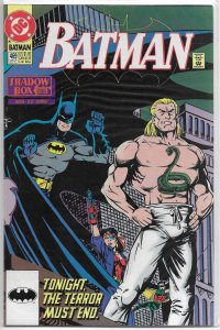 Batman   vol. 1   #469 VF/NM (Shadow Box 3)