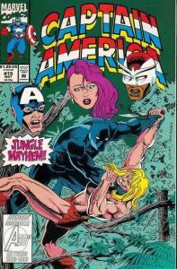 Captain America (1968 series) #415, VF+ (Stock photo)