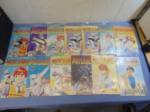 13 Issues Mobile Police Patlabor Viz Select Masami Yuki Parts 1 and 2 Manga MINT