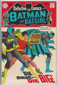 Detective Comics #385 (Mar-69) NM- High-Grade Batman, Robin the Boy Wonder