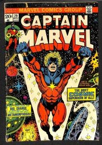Captain Marvel #29 (1973)
