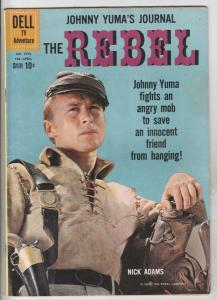 Four Color #1076 (Feb-60) FN/VF High-Grade Johnny Yuma