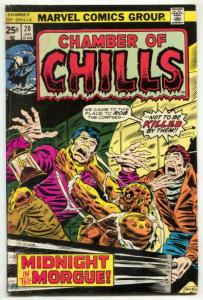 Chamber of Chills #20 1976- Marvel Horror comic book VG