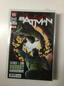 Batman #74 (2019) HPA