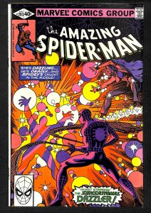 The Amazing Spider-Man #203 (1980)