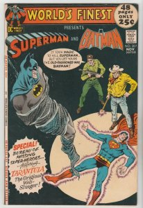 World's Finest #207 (Nov-71) NM- High-Grade Superman, Batman, Robin