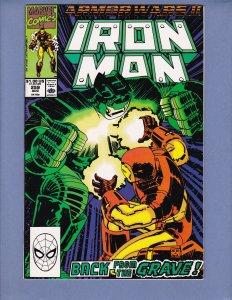 Iron Man #259 NM- Armor Wars II Marvel 1990