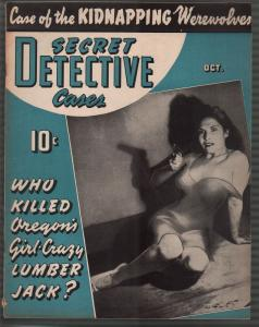 Secret Detective Cases10/1942-gun moll-werewolf-bloody horror-pulp crime-gun-FN+