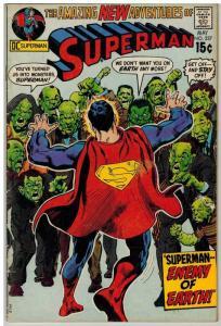 SUPERMAN 237 VG May 1971 COMICS BOOK
