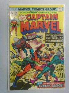 Captain Marvel #38 6.5 FN+ (1975 1st series)
