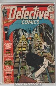 DETECTIVE COMICS (1937 DC) #424 FN+ A11535