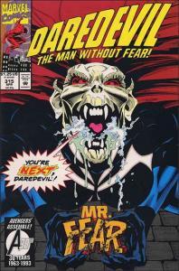 Marvel DAREDEVIL (1964 Series) #315 VF