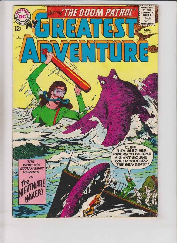My Greatest Adventure #81 FN- august 1963 - 2nd appearance doom patrol - dc