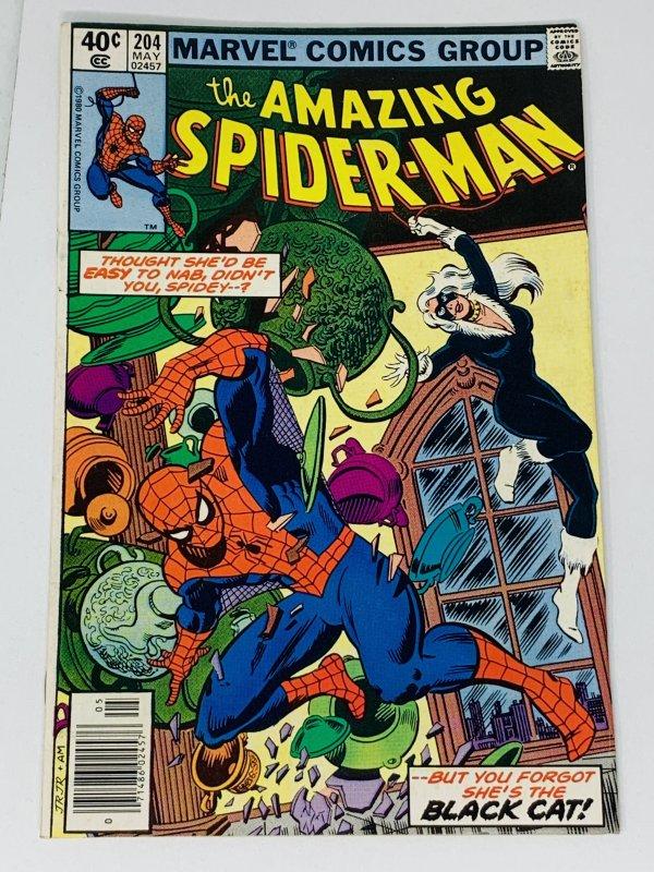 The Amazing Spider-Man #204 (1980) RA1