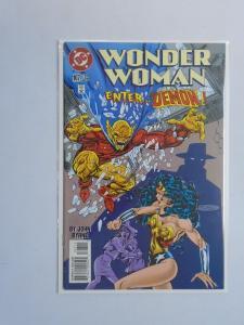 Wonder Woman (1987 2nd Series) #107 - 6.0 - 1996
