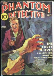 Phantom Detective 1970's-Hanos-reprint of July 1939 issue-pulp-FN