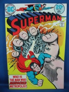 Superman #271 (Jan 1974, DC) F VF