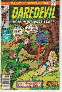 Daredevil #142 (1977)