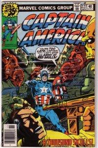 Captain America   vol. 1   #227 FN McKenzie/Sal Buscema, Nick Fury, Red Skull