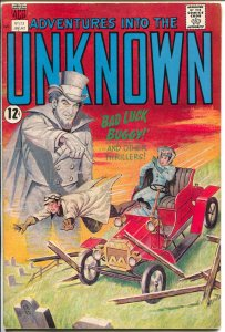 Adventures Into The Unknown #173 1967-ACG-penultimate issue-dinosaur-VF-
