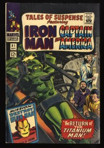 Tales Of Suspense #81 FN- 5.5 Iron Man