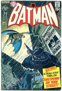 Batman #225 1970- DC Bronze Age comic- Shutdown on York Street FN