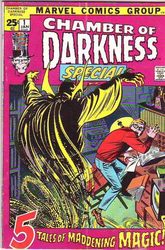Chamber of Darkness Special #1 (Jan-72) GD/VG Affordable-Grade