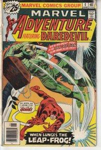 Marvel Adventure #4 (1976)