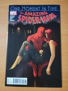 Amazing Spider-Man #640 ~ NEAR MINT NM ~ 2010 Marvel Comics